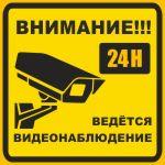 Монтаж установка видеонаблюдения воронеж бесплатный выезд на объект заказчика видео домофоны